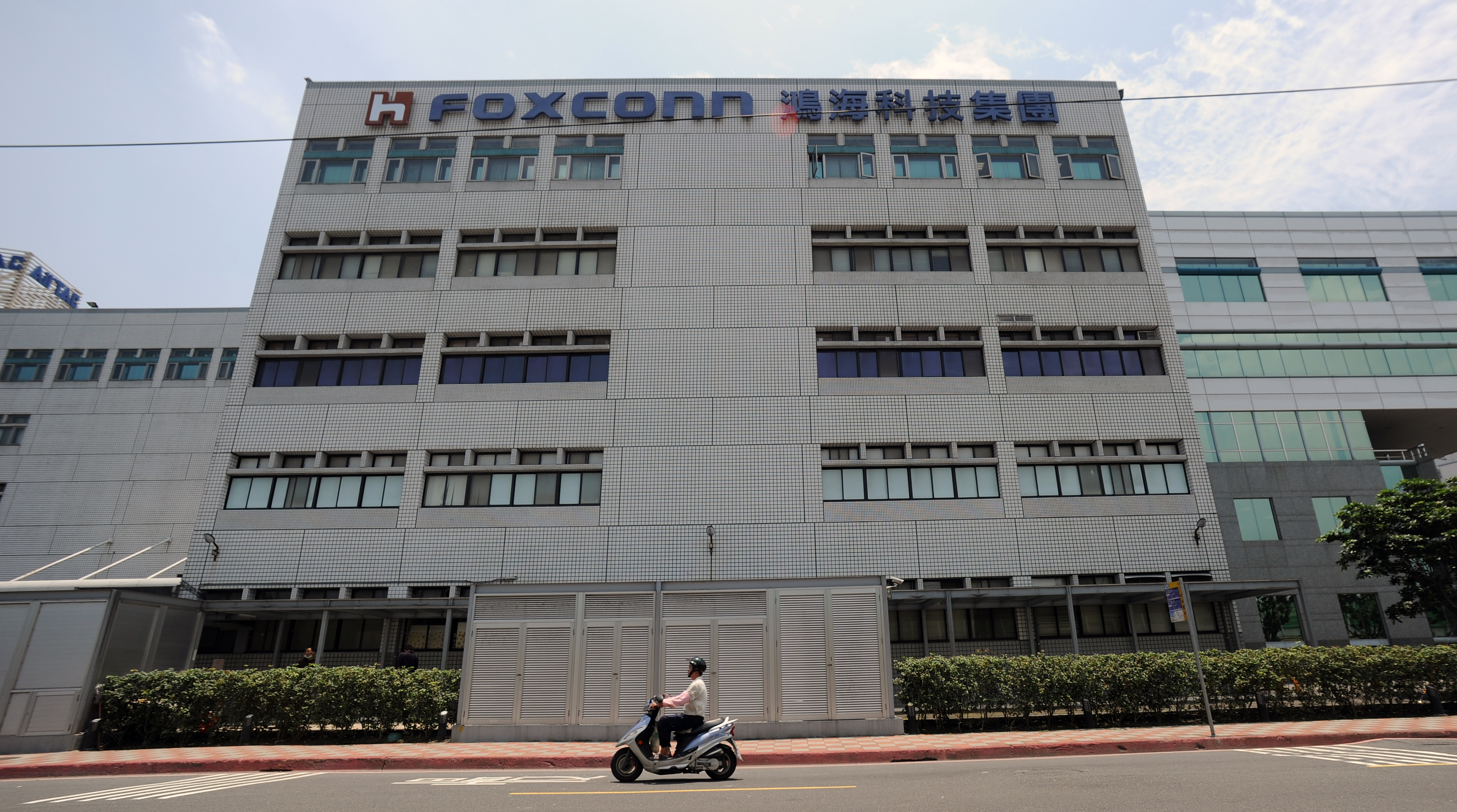 suicide in foxconn technology group Stock analysis for foxconn technology co ltd (2354:taiwan) including stock price, stock chart, company news, key statistics, fundamentals and company profile.