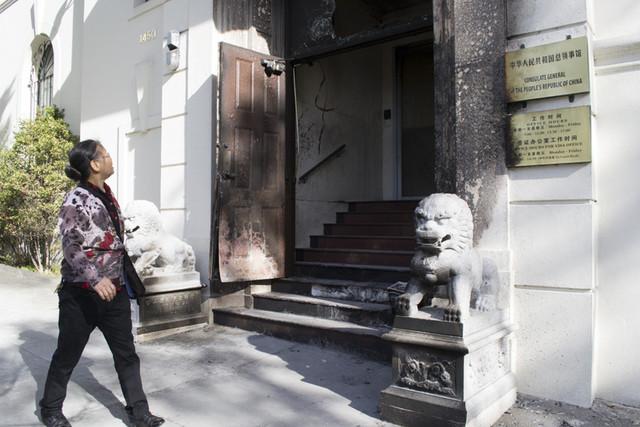 FBI: Suspect in Chinese Consulate Arson 'Heard Voices'