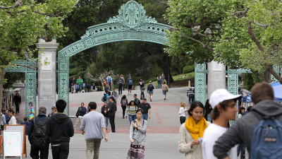 UC Berkeley students walk through Sproul Plaza on the UC Berkeley campus April 23, 2012 in Berkeley, California. (Getty Images)