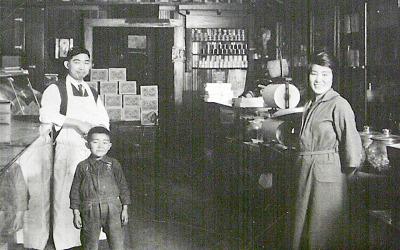 Lynn Ikeda's grandparents started the Kogetsu-Do bakery in Fresno in 1915. (Courtesy Lynn Ikeda)