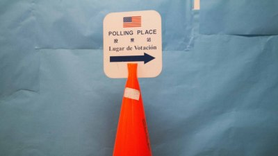 Richmond saw its fewest voters in years on November 4, 2014. (Jeremy Raff/KQED)