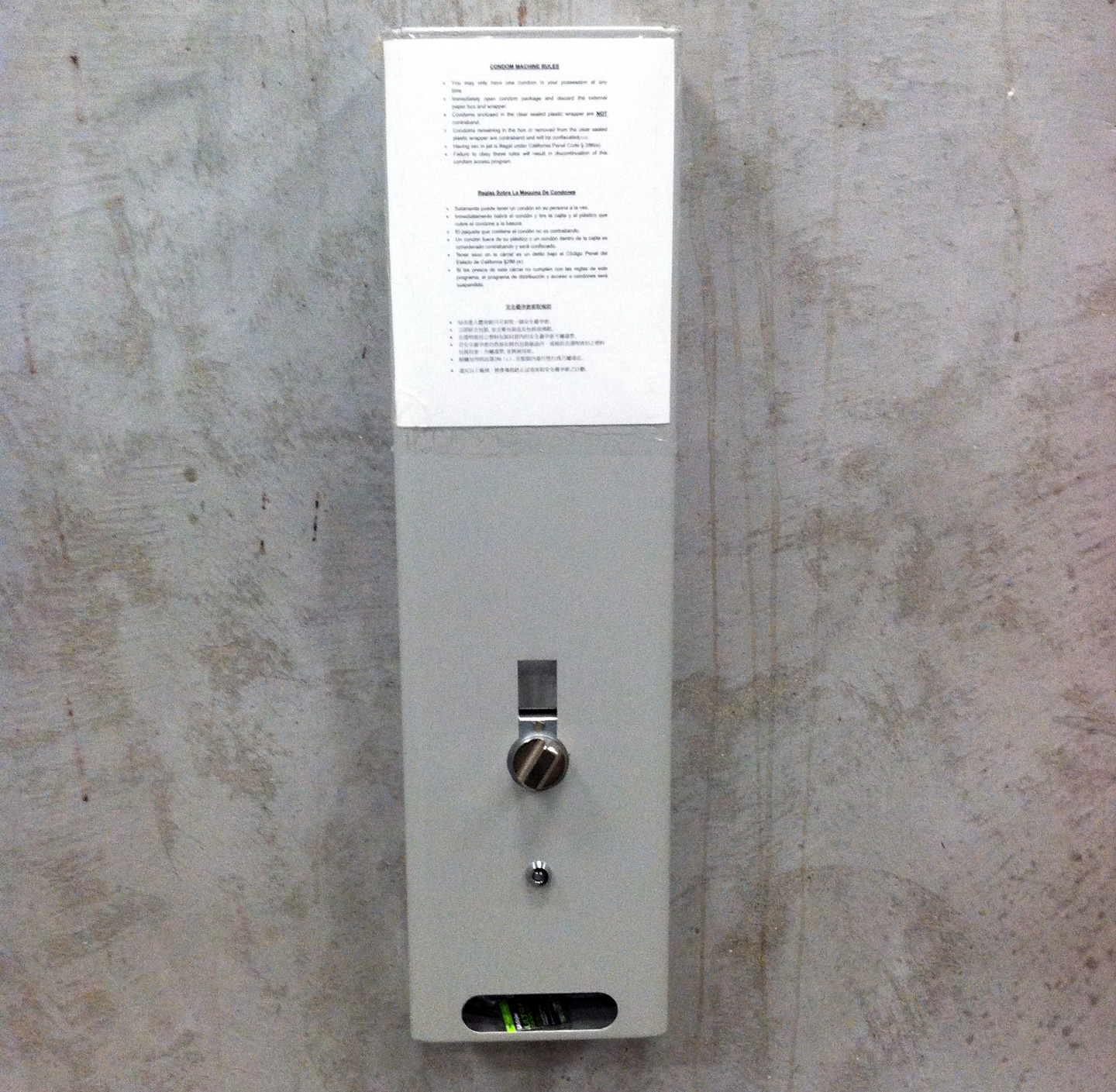 Condoms have been available to prisoners in San Francisco County jails since the 1980s. Under a new law, condom machines like this one may soon be installed in state prisons.