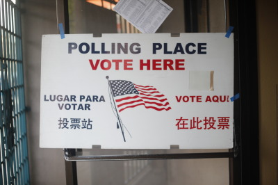 Voter turnout in 2014: historically low. (Katie Brigham/KQED)