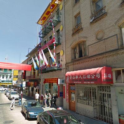 Courtesy Google Street View