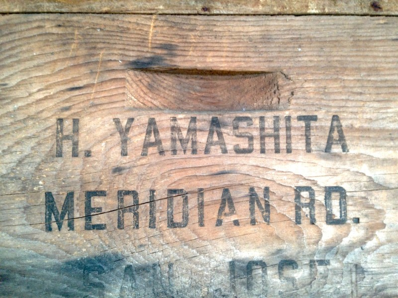 A produce crate from the exhibit 'Yesterday's Farmer: Planting an American Dream,' at the Japanese American Museum of San Jose.
