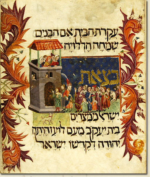 An illustrated page from the Sarajevo Haggadah, written in 14th-century Spain.
