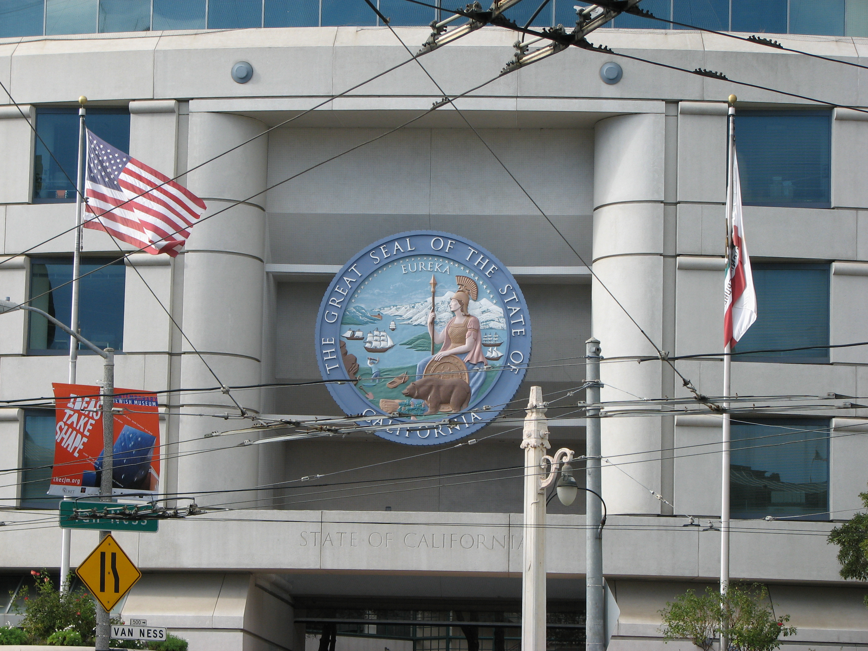 California Public Utilities Commission building in San Francisco.