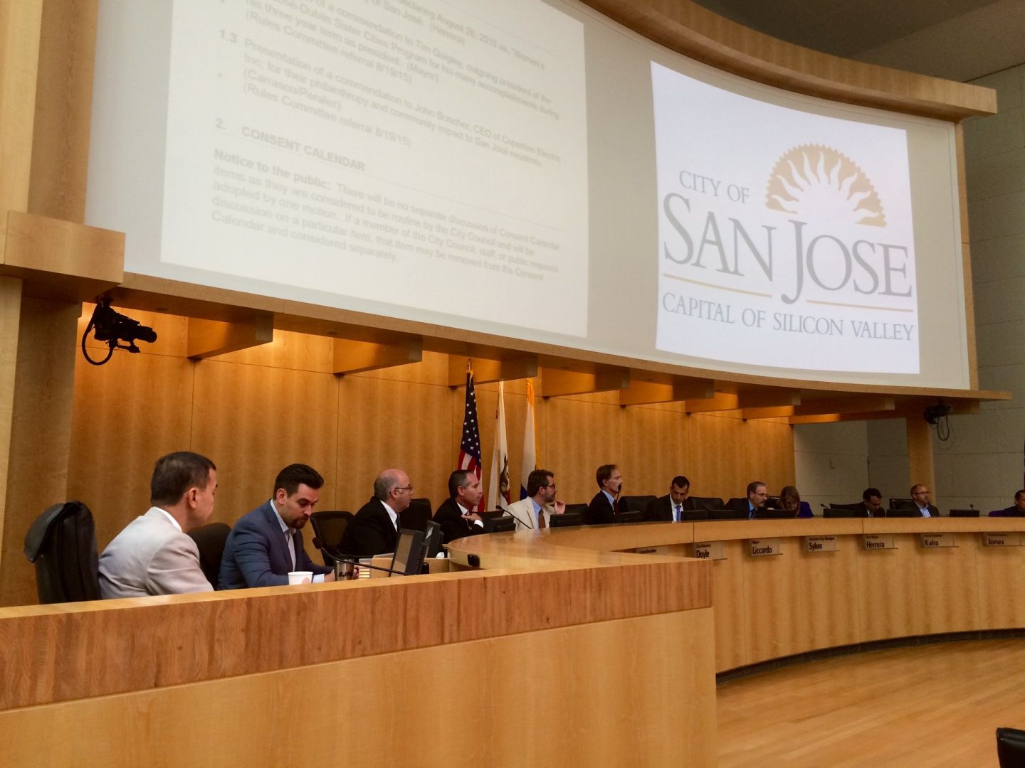 The San Jose City Council, poised to vote on pension reform years after the experiment began.