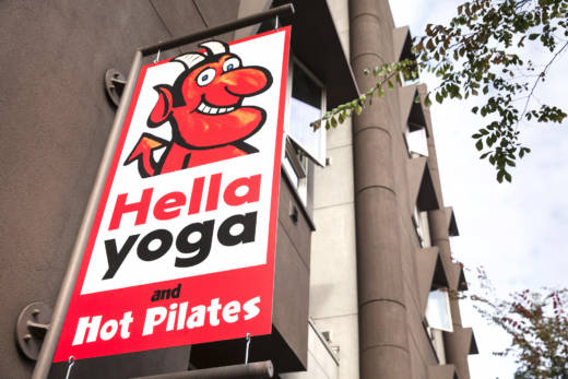 Hella Yoga is a yoga and Pilates studio located in Berkeley, California.