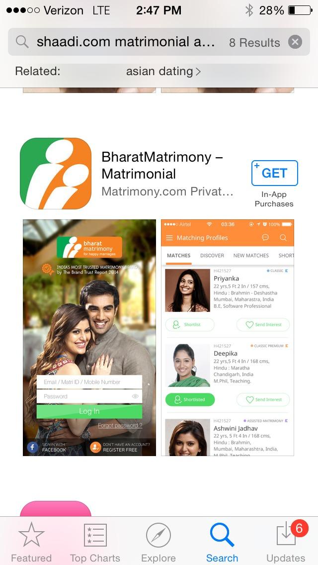 Ammco bus : Bharat matrimony uk