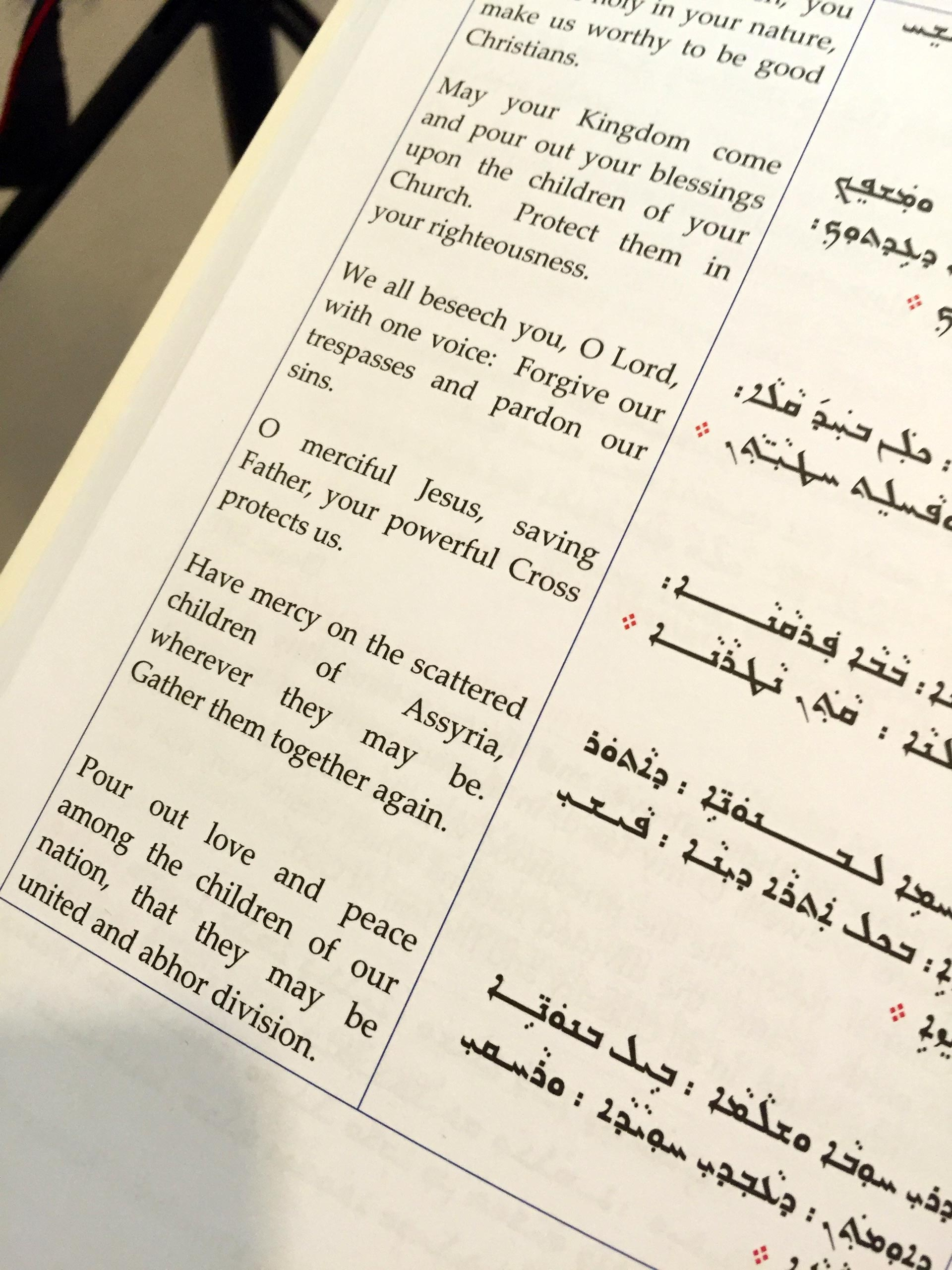 The Assyrian liturgy -- which has been used by the Assyrian Church of the East for nearly 2,000 years -- is printed in English and the Assyrian language.