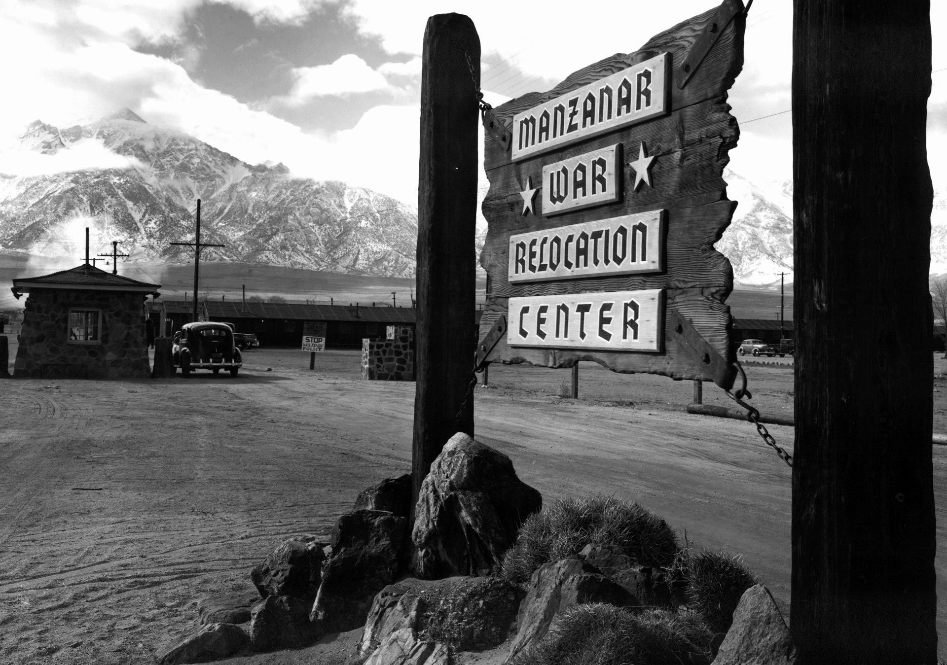 The entrance to Manzanar.  Ansel Adams/Courtesy Photographic Traveling Exhibitions