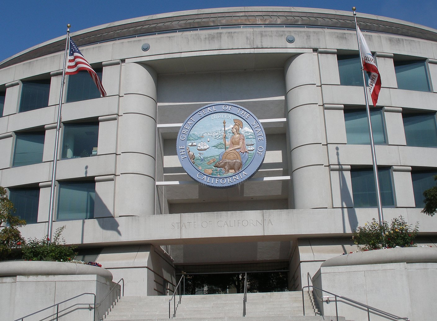 "The California Public Utilities Commission headquarters in the Edmund G. ""Pat"" Brown State Office Building."