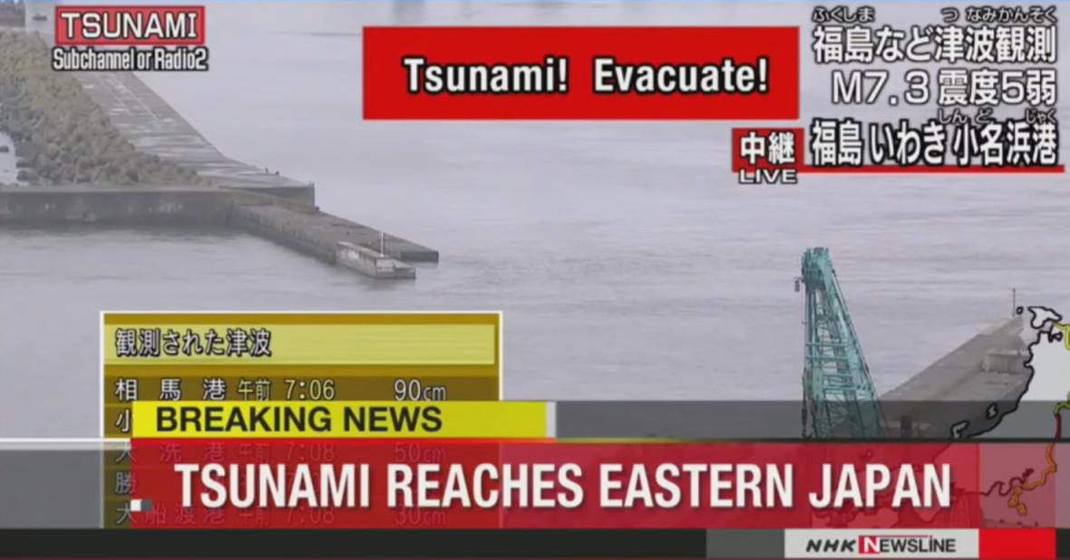 7.4 Quake Stirs Tsunami Fears Near Japan's Fukushima Nuclear Plant