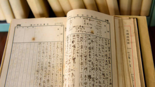 The diaries of Hisao Magario, in the collection of Stanford's East Asian Library.