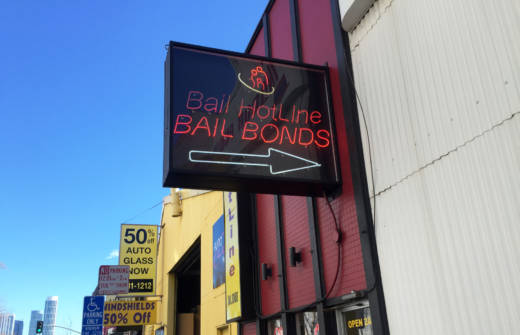 A sign for bail bonds on Bryant Street in San Francisco on Feb. 16, 2016.