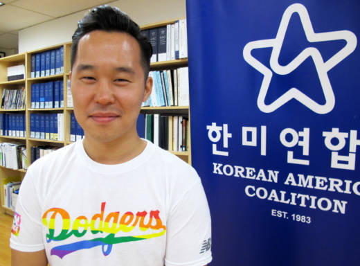 John Yi of the non-profit Korean American Coalition in Los Angeles says he's not too worried about his family in South Korea, despite recent increased rhetoric between the leaders of the U.S. and North Korea.