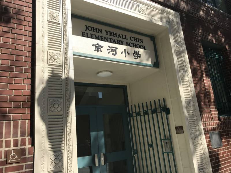 The 103-year-old John Yehall Chin Elementary School has been extensively retrofitted for energy savings.