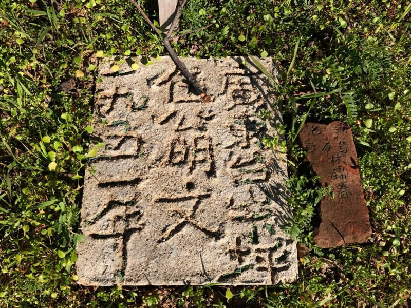 Many of California's historic Chinese cemeteries are in need of restoration. History buff groups like E Clampus Vitus are working to support that effort, providing clean up crews and plaques explaining the importance of these sites for all.
