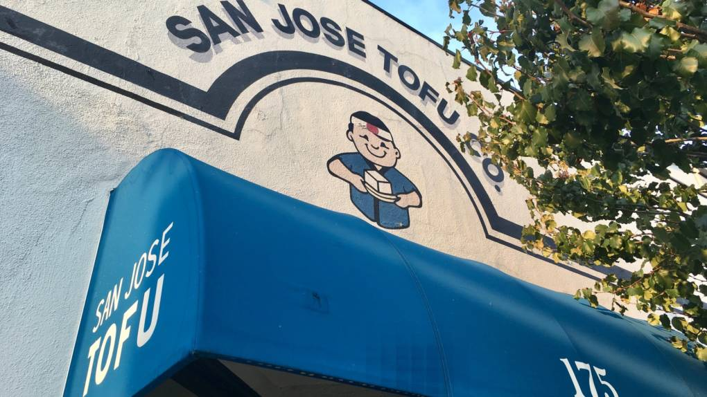 """A familiar sight to many in San Jose's Japantown, but not for much longer. """"It's so sad to say goodbye, but nothing lasts forever,"""" says Amy Nozaki."""