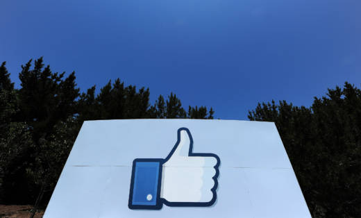 The giant 'like' sign outside Facebook's main campus in Menlo Park.