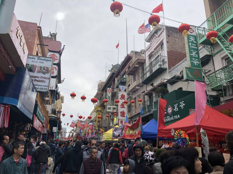 Hundreds of people flocked to the Flower Market Fair's last day to pick up supplies for Chinese New Year celebrations. Festivities began in San Francisco's Chinatown this weekend and will run until March 4, 2018.