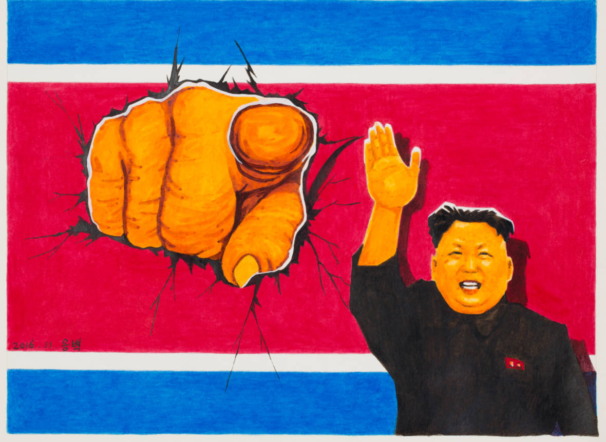 At S.F. Show, North Korean Artist Hopes Reverse Propaganda Will Change Lives Back Home