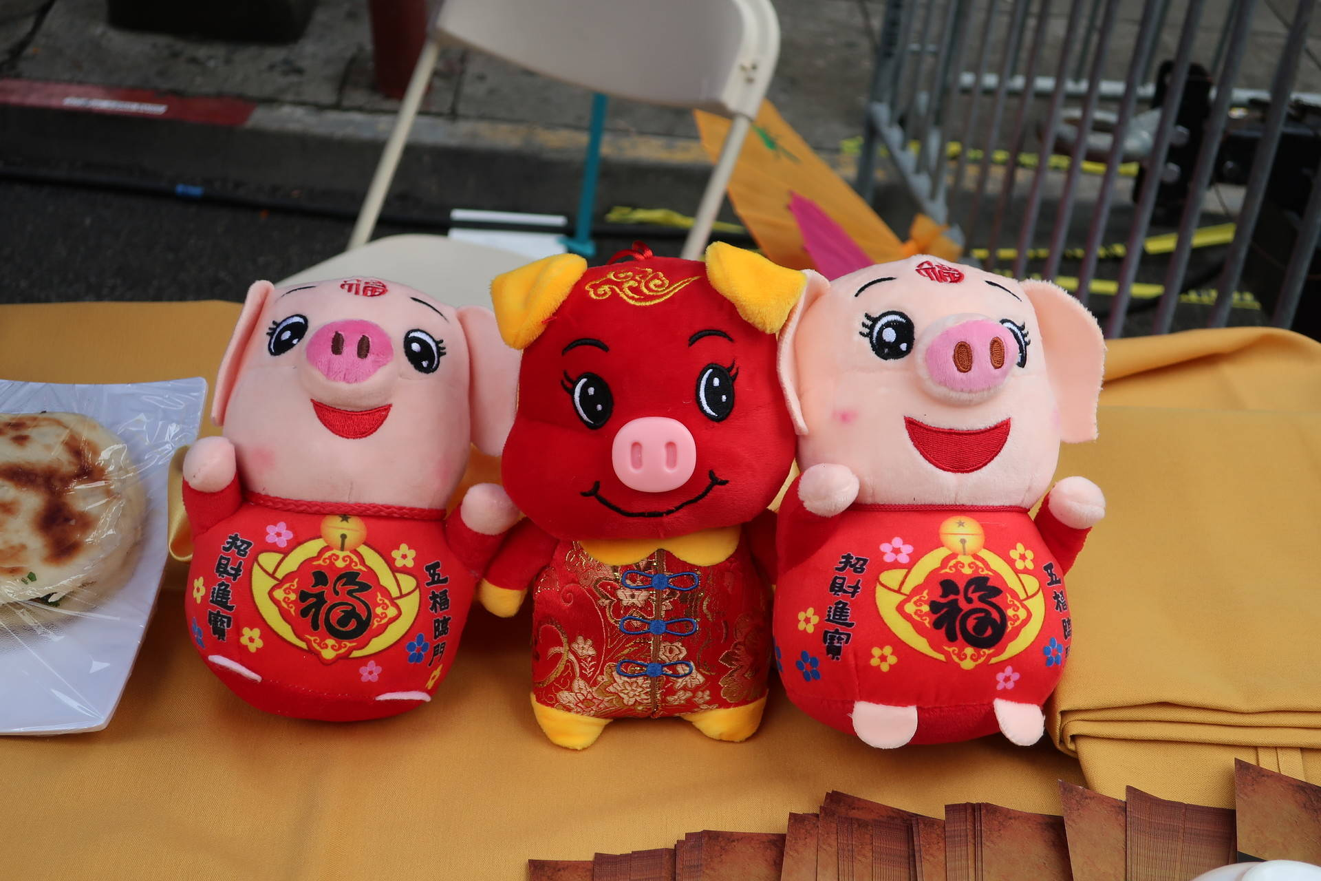 2019 is the Year of the Pig, which signifies prosperity and wealth.  Michelle Wiley/KQED