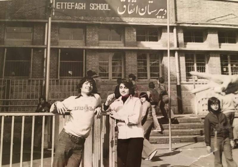 A photo featured in the alumni slideshow. The class of '77 was one of the last graduating classes to attend Ettefagh School before the Iranian Revolution. Later Ettefagh became an all-girls school and is now run by the government.