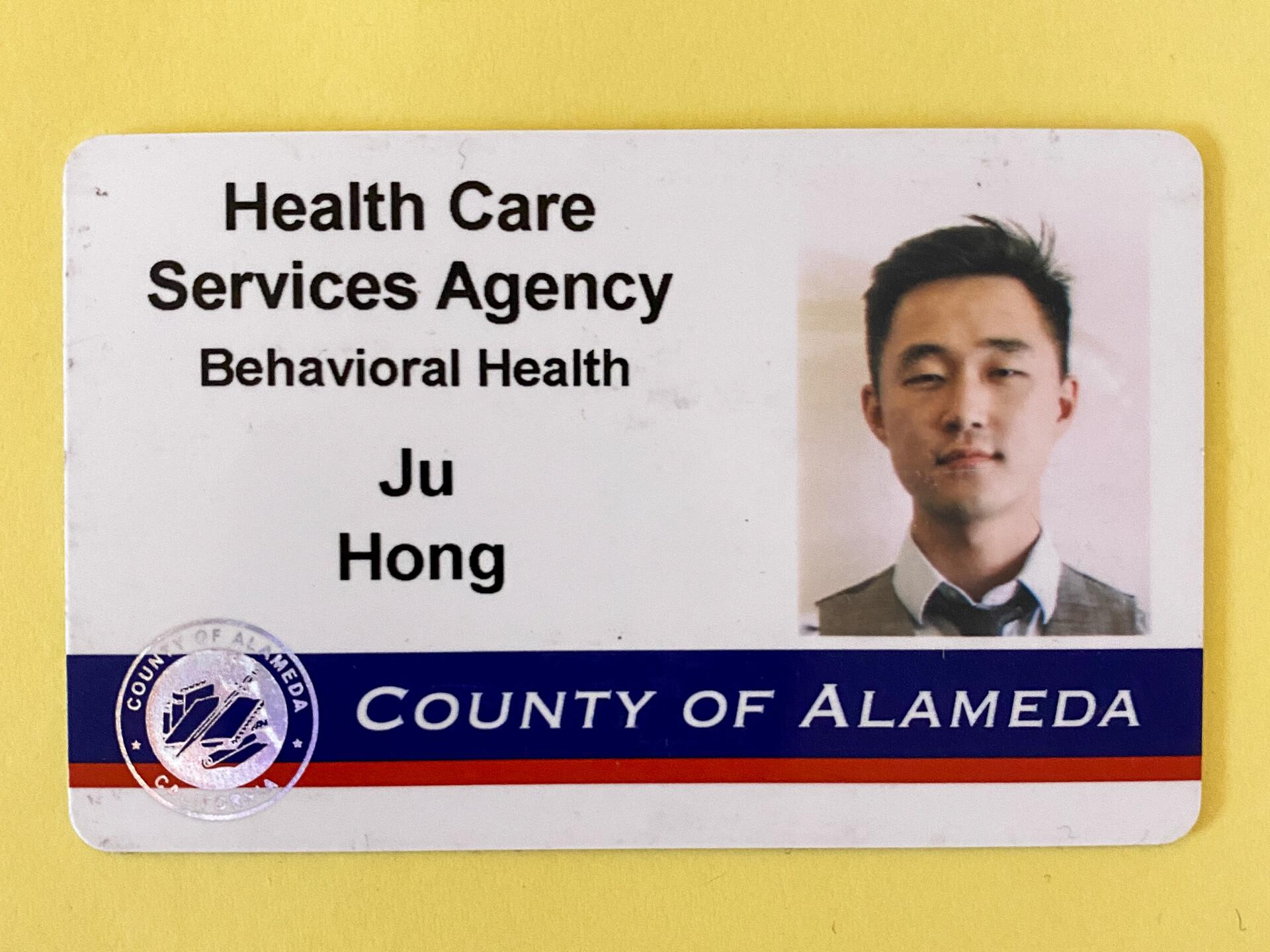 A photo ID for Ju Hong