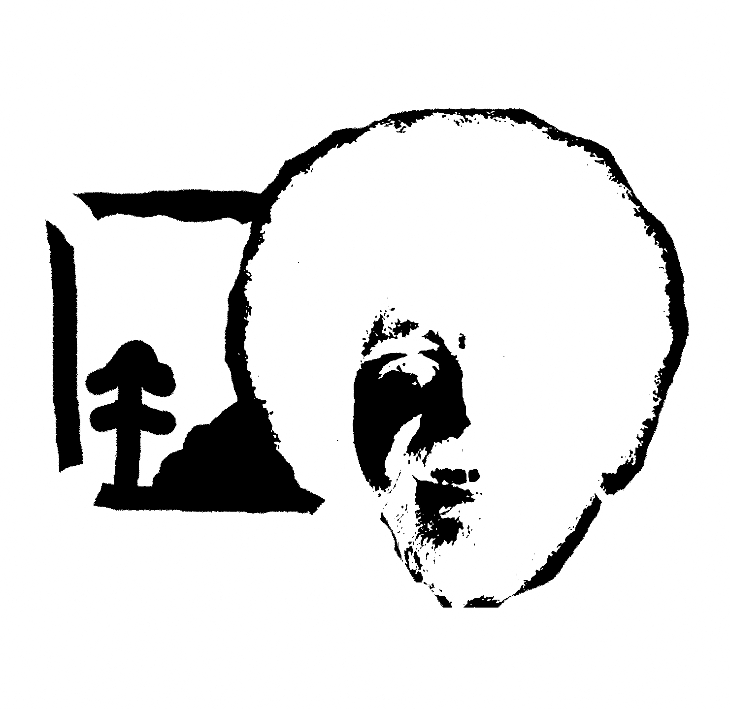 bob ross pumpkin template  How to Make the PBS Halloween Pumpkin of Your Nightmares ...