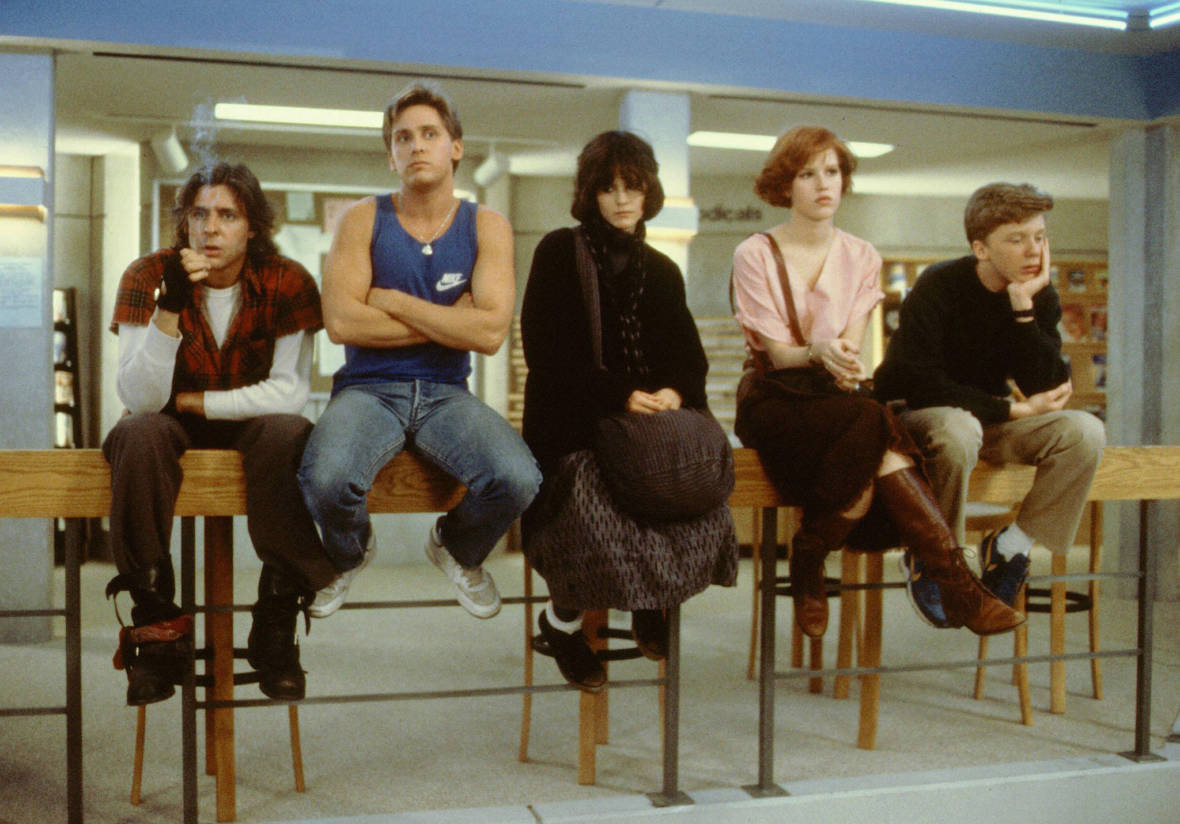 Rediscovering 'The Breakfast Club' With... Jesse Eisenberg?