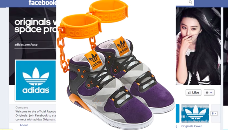 These Jeremy Scott sneakers were pulled by Adidas after only five days in 2012.