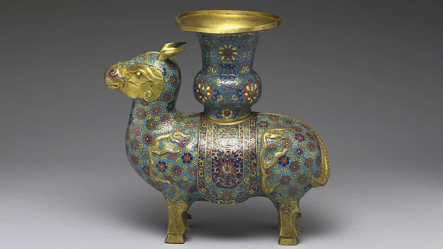 Vessel in the shape of a mythical beast ( xizun )