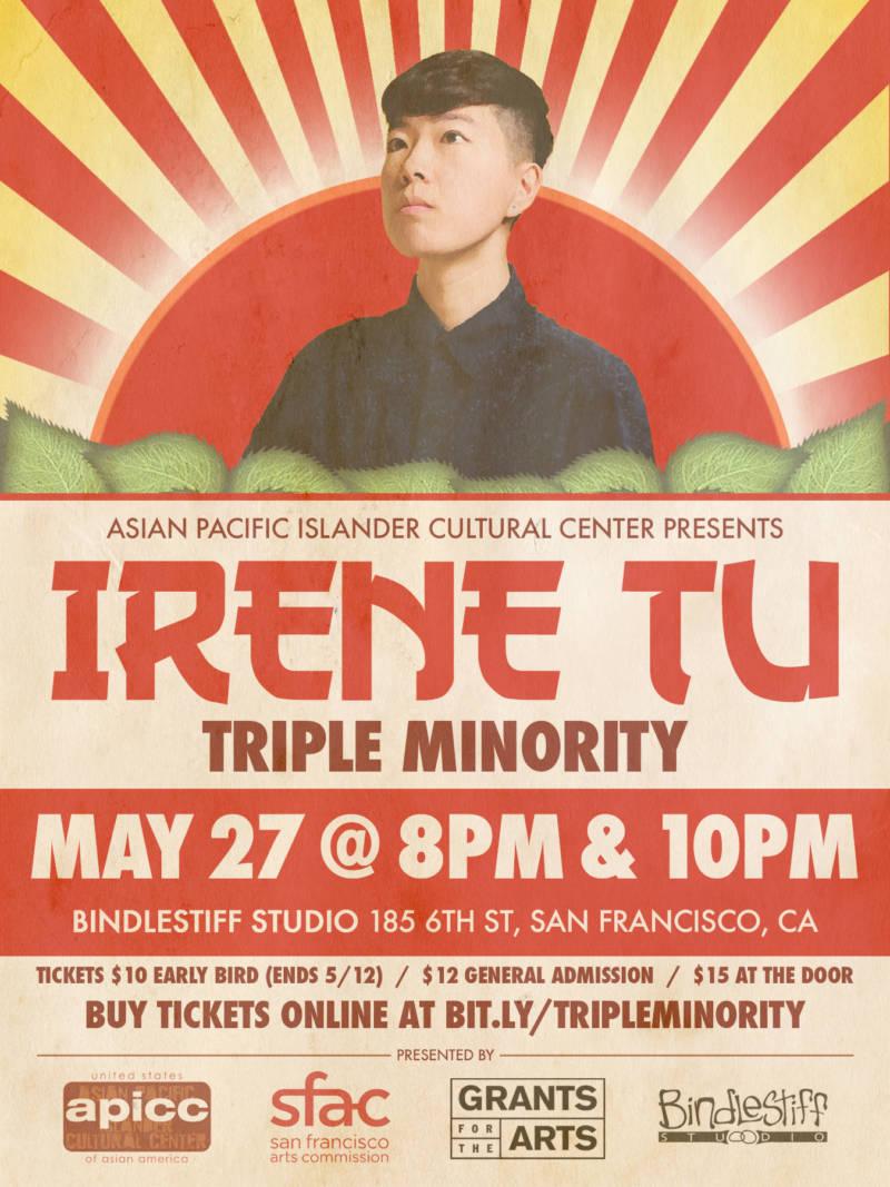 In Triple Minority, Irene Tu explores what it is like being a triple minority (gay, Asian, woman) in America.