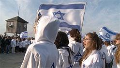 S.F. Jewish Film Festival -- 2009-