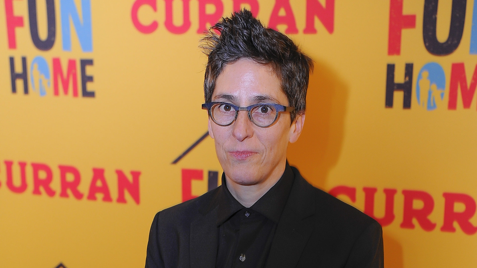 Listen to Alison Bechdel read an excerpt from <i>Are You My Mother?</i>