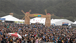 Day One at the 2012 Outside Lands-Outside Lands 2012; Photo: Wendy Goodfriend.