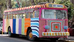 Yarn Bomb The World-Bike racks by Street Color.