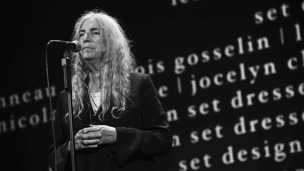 Listen to Patti Smith read an excerpt from <i>Just Kids</i>