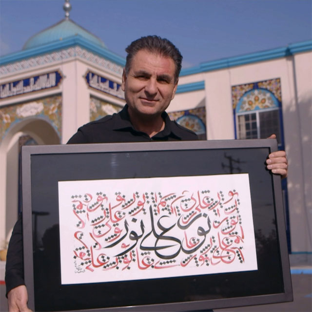 Zubair Simab in front of Masjid Abu Bakr Al-Siddiq mosque in Hayward, where he sometimes worships and gains inspiration from the building's Arabic calligraphy.