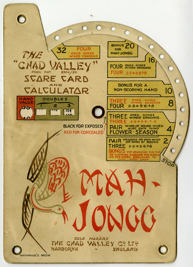 Score card for mah jongg, c. 1923. Courtesy the Museum of Jewish Heritage—A Living Memorial to the Holocaust.