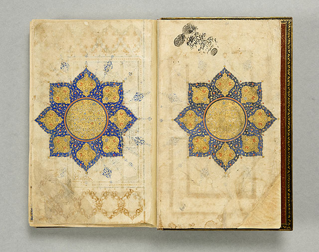 Qur'an, approx. 1550. Iran