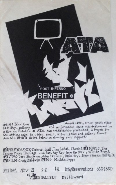 A poster for the benefit event to revive ATA after a fire destroyed the gallery's original location.