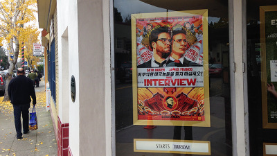 "The Interview opens at Bay Area theaters, including The Elmwood Cinema"" in Berkeley, on Christmas a Day."
