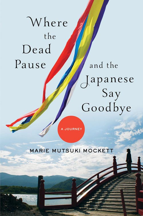Instead of hoping for her own pain to go away, Mockett, through writing, chose to examine it more deeply.