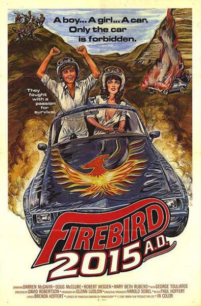 firebird_2015ad