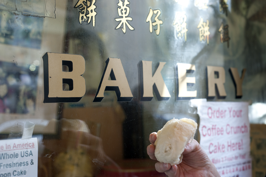 A steamed BBQ pork bun from Eastern Bakery in Chinatown, 2015