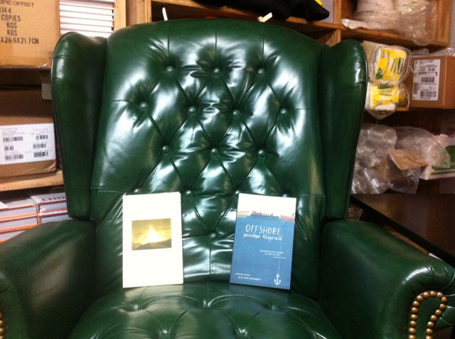 booksmith_camden_avery