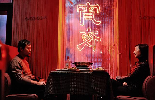 Liao Fan and Gwei Lun Mei star in Diao Yinan's Black Coal, Thin Ice. (Courtesy of the San Francisco International Film Festival)